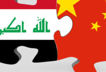 Photo of China & Gulf expansion to boost Trade Bank of Iraq's revenues: chairman