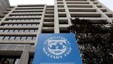 Photo of IMF to select new head by Oct 4