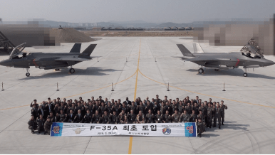 Photo of North Korea Vows to Respond to South's Deployment of F-35 Stealth Fighters