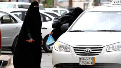 Photo of Saudi Arabia eases travel restrictions on women