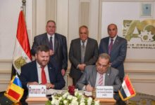 Photo of Romanian Delegates Sign MOU with AOI for Technology Exchange