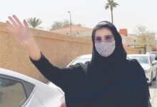Photo of Saudi court denies activist's appeal, upholds her travel ban