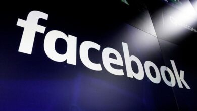 Photo of Facebook says data on 530 million users 'scraped' before September 2019