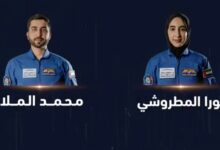 Photo of United Arab Emirates announces its first female astronaut
