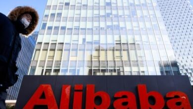 Photo of China fines Alibaba record $2.75 billion for anti-monopoly violations