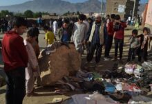 Photo of Death toll from blasts near Afghan girls' school rises to 68
